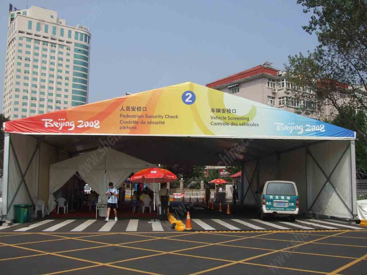 10 x 15 Outdoor Canopy Tent for Cheap Sale